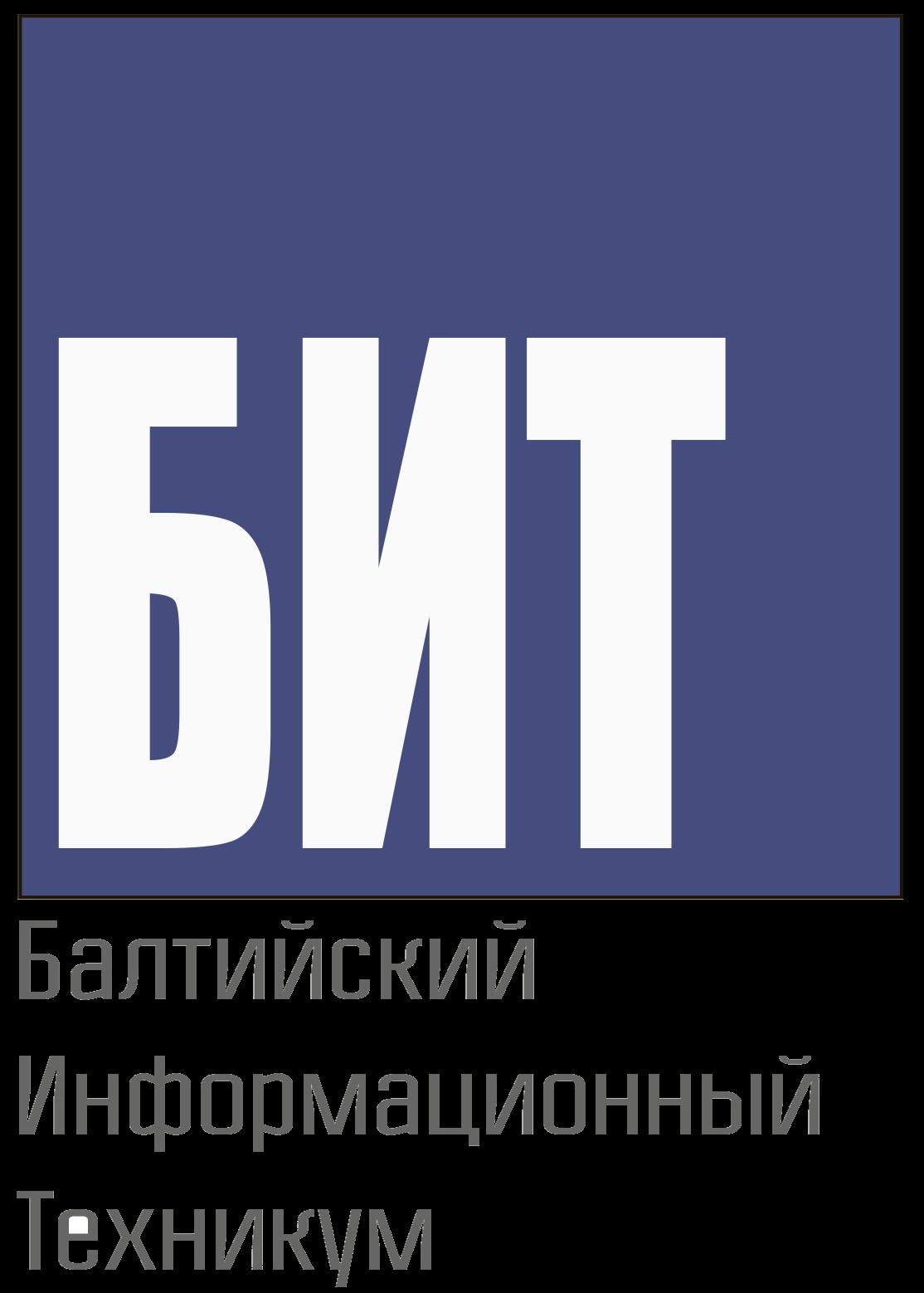 «Балтийский Информационный Техникум»